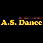 Танцы в Алматы. Танцы Онлайн